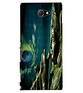 ColourCraft Lord Krishna Design Back Case Cover for SONY XPERIA M2 DUAL D2302