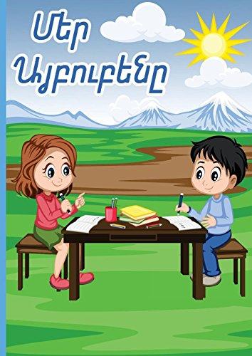 Armenian Alphabet Workbook