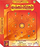 E-Lal Kitab 4.0 ( Language English , Hin...