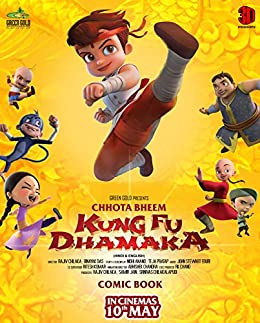 Chhota Bheem Kung Fu Dhamaka Movie - SneapPeak Free eBook (English ...