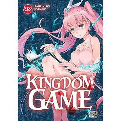 Kingdom Game 05