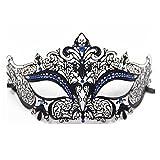 ShineBlue Masquerade Maske Filigree Metall Augenmaske mit Rhinesones für Frauen Kostüm Maskenball Fancy Party 1 (Black & Blue)
