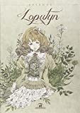 Artbook - Loputyn
