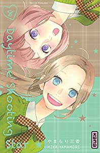 Daytime Shooting Star Edition simple Tome 8