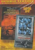 Dragon Lee vs The Five Brothers / Devil's Assignment [Slim Case] by Chui Man Fooi
