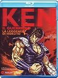 Ken Il Guerriero: La Leggenda Di Hokuto (Blu-ray)