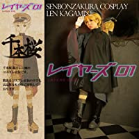 [There is immediate delivery] Layers01 XXL size available [domestic shipping] VOCALOID Kagamine Len Senbonzakura Deluxe Edition Cosplay Costume full Made to Order also (for men) (japan import)