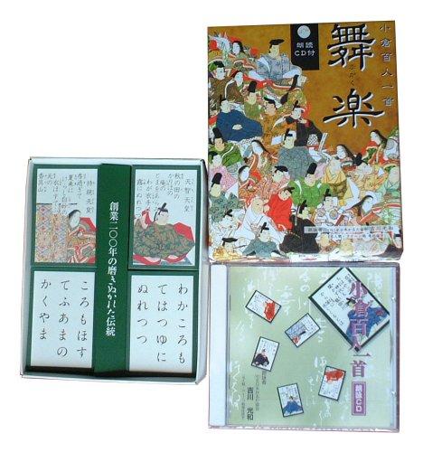 Recitation with CD Ogura Hyakunin bugaku (japan import)