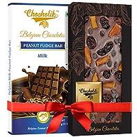 Chocholik Gift - 32% Milk Peanut Fudge Bar and 35% Milk, Cranberry, Mango Chocochip Belgium Chocolate Bar (100 gm x 2 Bars)
