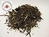 Grüner Tee Mango 250g