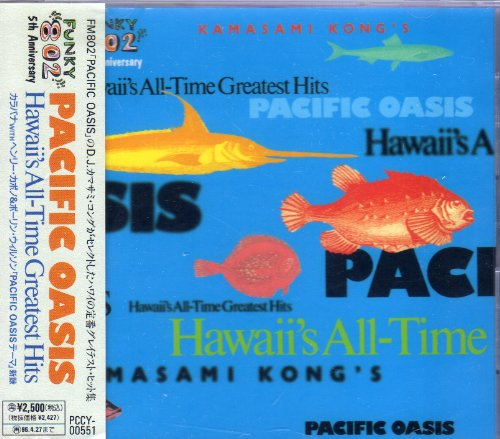 Pacific Oasis -FM 802 Selectio (Oasis Pacific)