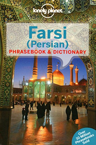 Farsi (Persian) Phrasebook & Dictionary 3 por Yavar Dehghani