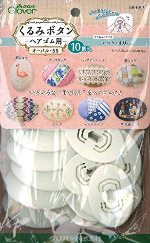 Clover Oval für Nussbaum Knopf Tan Haar 55 10 58-662 -