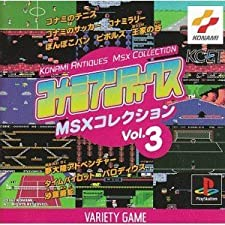 Konami Antiques MSX Collection Vol. 3 [Japanische Importspiele]