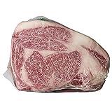 Japanisch Wagyu Rind Ribeye, A4, 3,5 Kg Frisch - Miyazaki wagyu ist für die klare, kirschrote Farbe des Fleisches, zarte Textur und intensiv, reichen Geschmack erkannt. - Das Fleisch ist stark marmoriert mit feinen, gleichmäßig verteilt Schneeflocke ...