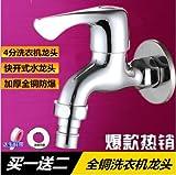 ETERNAL QUALITY bagno lavandino rubinetto 4 Toccare un singolo lavaggio a freddo la macchina i rubinetti di rame pieno Express aprire lo stelo di estensione di rubinetti di raccord