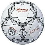 Mikasa FSC62S - Balón De Fútbol Sala Fsc-625