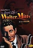 The Secret Life of Walter Mitty [DVD] [Import] [NTSC] [All Region] [1947]