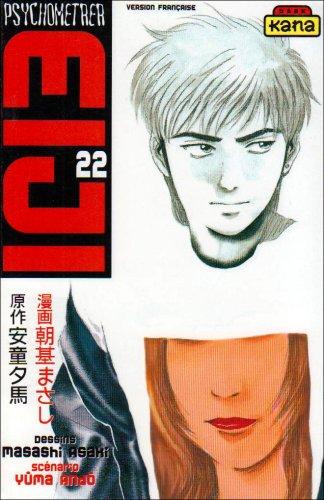 Psychometrer Eiji, Tome 22 :