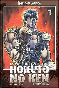Hokuto No Ken - Ken le survivant Nouvelle édition Tome 1