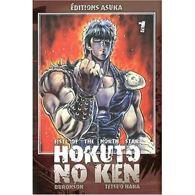 Hokuto No Ken - Tome 1
