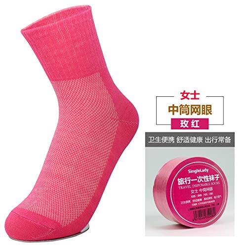 Einweg-Socken für Männer und Frauen reisen Outdoor-Sport-Socken reisen tragbare Kompressionssocken weibliche Modelle Herren Socken Baumwolle Sockenalle Yardsweiblich - in der Röhre Mesh - Rose rot
