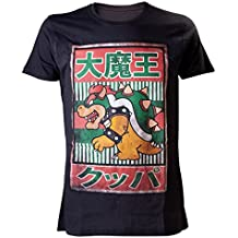 Nintendo - Black Bowser Kanji (T-Shirt Unisex Tg. M)
