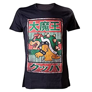 Nintendo T-Shirt -S- Bowser Kanji, schwarz (B00F5TMYWI) | Amazon Products
