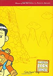 [ American Born Chinese Yang, Gene Luen ( Author ) ] { Hardcover } 2007