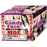 NPG Japanese Toy Candy Face preisvergleich bei billige-tabletten.eu