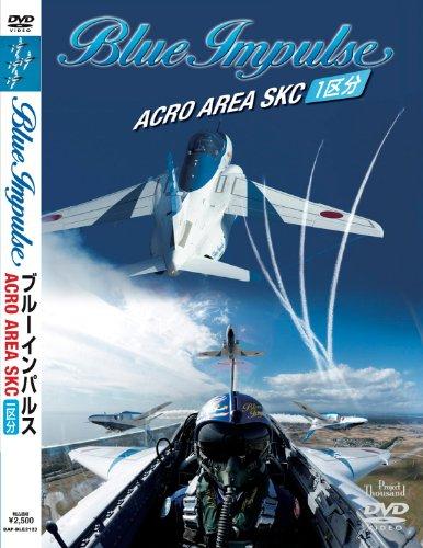 -acro-area-skc-dvd