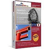 Sprachenlernen24.de Japanisch-Komplettpaket (Sprachkurs): DVD-ROM für Windows/Linux/Mac OS X inkl. integrierter Sprachausgabe mit über 5700 Vokabeln und Redewendungen