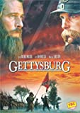 Gettysburg (Double sided DVD) [1993] by Tom Berenger