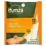 Humza Premium Food Products Chicken Spring Rolls , 325g (Frozen)