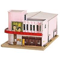 TomyTEC 257967-Cinema model railway Accessories