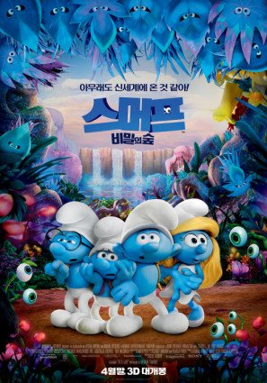 smurfs-the-lost-village-korean-imported-movie-wall-poster-print-30cm-x-43cm-brand-new