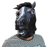 CWeep Novedad Caballo espeluznante Cabeza de Halloween Látex Disfraz de goma Prop. De teatro Máscara de fiesta que ofrece descuentos Máscara de silicona que ofrece