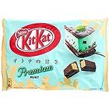 Japanese Premium Mint Kit Kits - 12 Minis in Multipack...