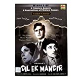 Bollywood Movies Cinema | Dil Ek Mandir by Rajendra Kumar