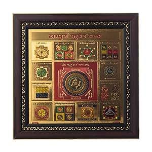 eCraftIndia Sampurna Kuber Yantra Framed Synthetic Wood Laminated Golden Foil (30.5 cm x 1.3 cm x 30.5 cm)