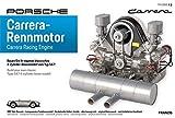 Porsche Carrera-Rennmotor: 4 Zylinder Boxermodell vom Typ 547 - PORSCHE Museum