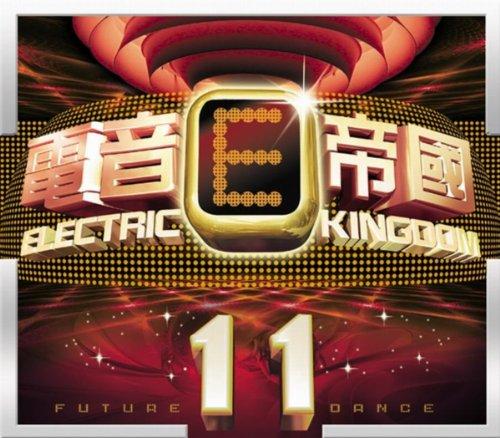 Electric Kingdom 11Ⅰ