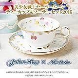 Bandai Sailor Moon Sailor Moon Noritake Tea Cup and Saucer Set per Adulti, 3628