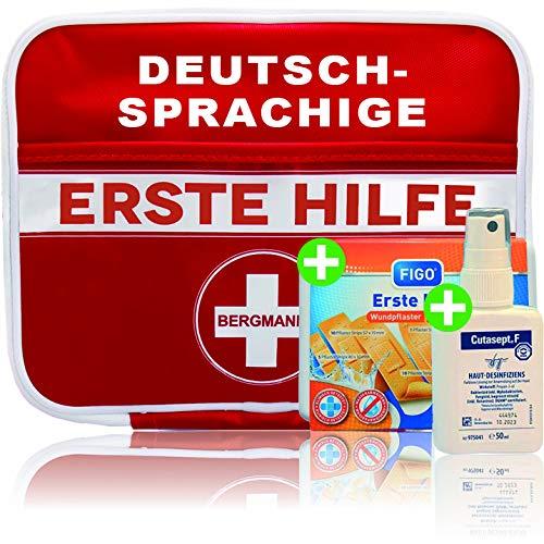 Offene Wunde Kit - 3 in 1 Erste Hilfe Set