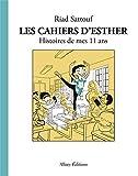 """Afficher """"Les cahiers d'Esther n° 2"""""""