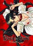 Nana & Kaoru - Fesselnde Liebe, Band 4