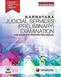 Karnataka Judicial Services (Preliminary) Examination–The Complete Preparation Manual