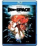 Innerspace [Region 1]