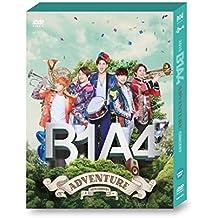 WM Entertainment B1A4 - 2015 B1A4 Abenteuer DVD 2 DVD mit Fotobuch