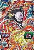 Super Dragon Ball Heroes / SVJP-03 Jiren